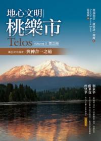 book-139