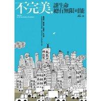 book-164