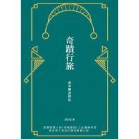 book-194