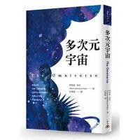 book-197