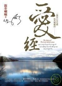 book103