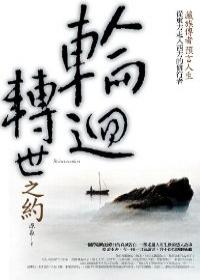 book104