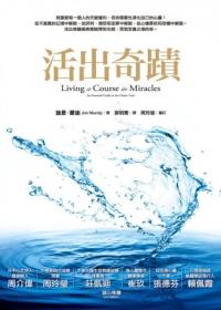book144