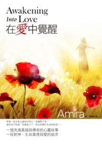 book145