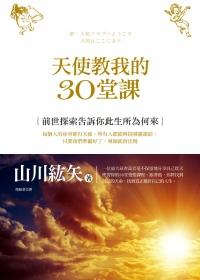 book147