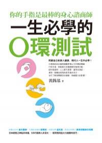 book148