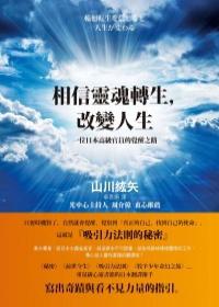 book149