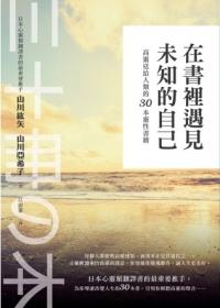 book155