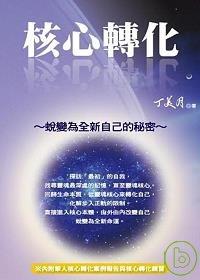 book163
