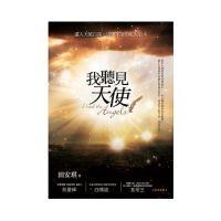 book168