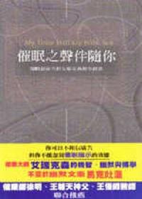 book42