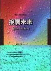 book71