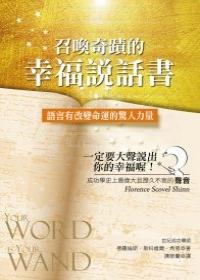 book84