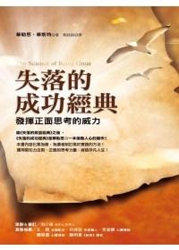 book85