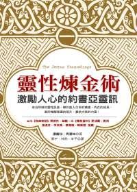 book89