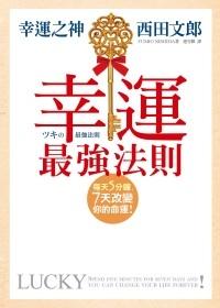 book94