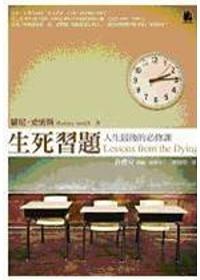 book97