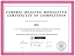 Etheric-Healing-scaled